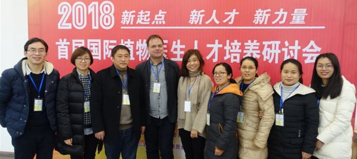 China workshop raises awareness of Plantwise plant doctor programme