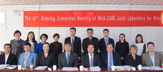 10th Steering Committee of China-CABI Joint Laboratory addresses green technology in agriculture