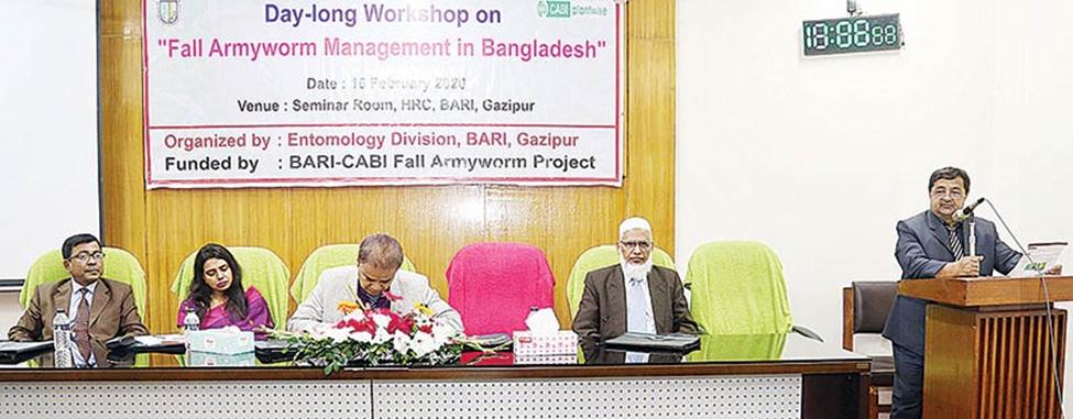 FAW bangladesh